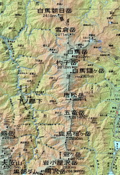 後立山連峰1,2